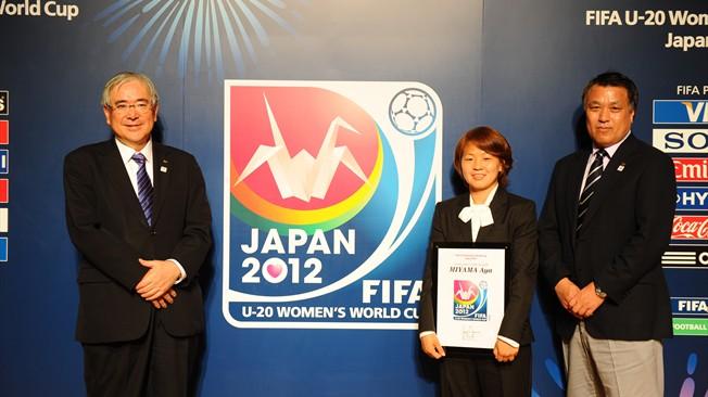 Japan 2012 Official Emblem 2012年U20女足世界杯官方会徽、口号、海报