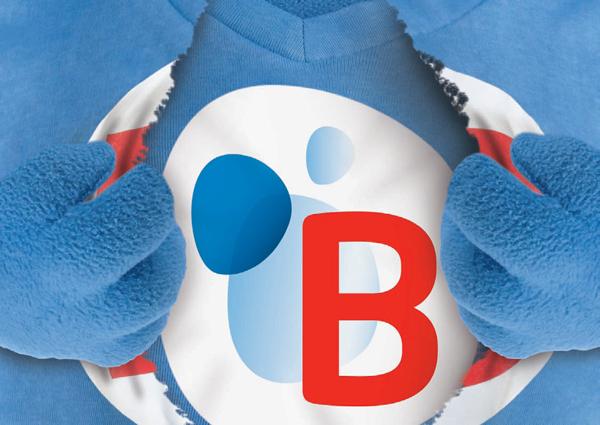 butagaz new logo 2 壳牌石油旗下法国液化天然气公司Butagaz新Logo