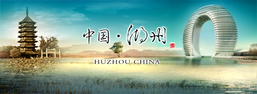 hflogo 浙江湖州城市形象标识揭晓