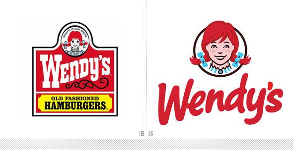 温迪(Windy's)新Logo