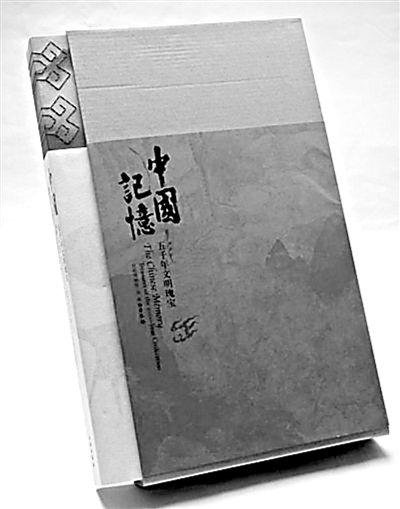 中国设计与世界相差50年