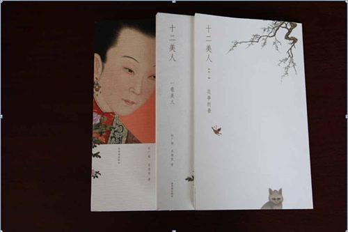 20种图书荣获2012年度��中诡美的书�称�