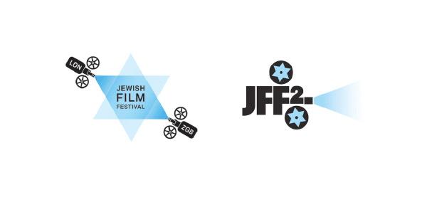 第七届萨格勒布犹太电影节LOGO