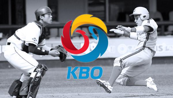 韩国棒球委员会新logo