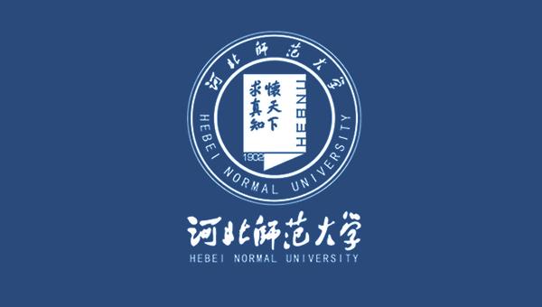 河北师范大学启用新校徽