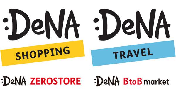 dena-new-logo-6