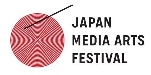 "16 japan mediaarts logo 1 第16届日本""文化厅媒体艺术节""Logo"