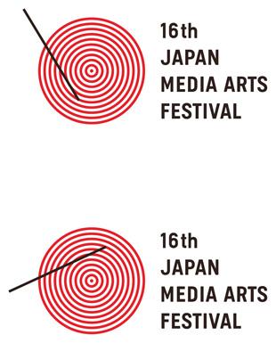 "16 japan mediaarts logo 3 第16届日本""文化厅媒体艺术节""Logo"