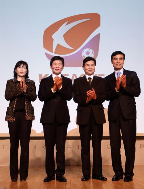 "kleague new logo 3 韩国职业足球联赛""K联赛""公布新名称及标志"