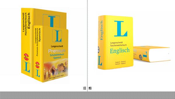 德国Langenscheidt出版社新标志