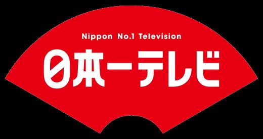 ntv new logo 4 日本电视台(NTV)新台标:迈向下一个60年