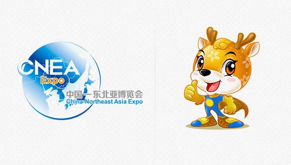 第九届中国―东北亚博览会会徽和吉祥物正式对外发布