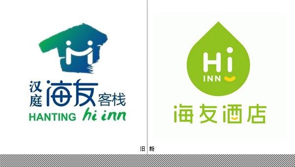 海友酒店新logo