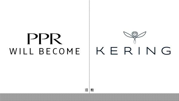 巴黎春天百货集团(PPR)更名为开云并启用新标志