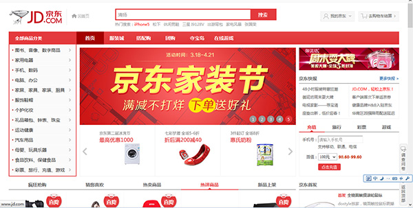jd new logo 6 京东商城新域名JD.COM及新LOGO正式上线