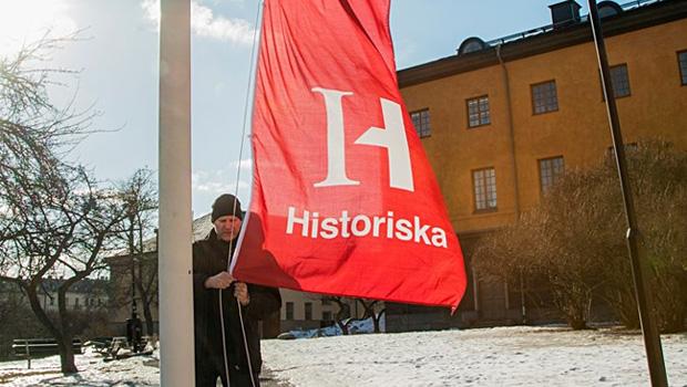 瑞典文化历史博物馆(Historiska)新LOGO
