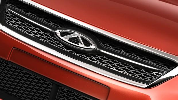 奇瑞汽车新品牌形象LOGO发布