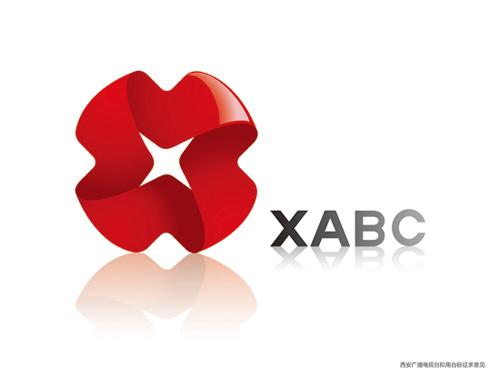 xabc logo 1 西安广播电视台新台标意见征集