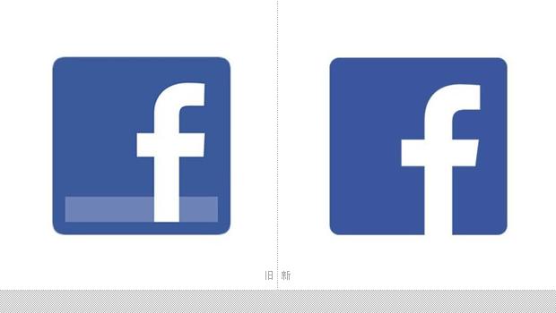 Facebook更新公司Logo图标