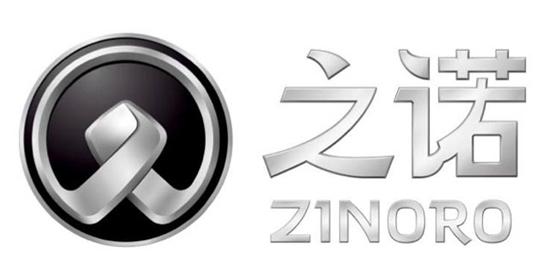 """BMW zinoro logo 华晨宝马新品牌""""之诺 """"标识设计亮相"""