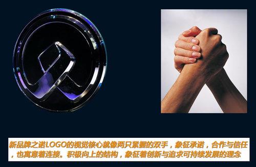 """bmw zinoro logo 2 华晨宝马新品牌""""之诺 """"标识设计亮相"""
