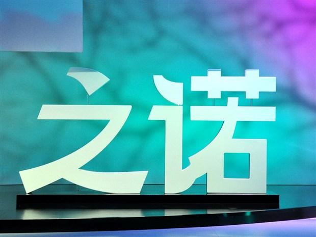 """bmw zinoro logo 4 华晨宝马新品牌""""之诺 """"标识设计亮相"""