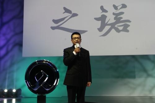 """bmw zinoro logo 6 华晨宝马新品牌""""之诺 """"标识设计亮相"""