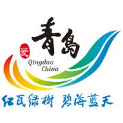 qingdao tourism logo 2  青岛旅游形象标识上月发布