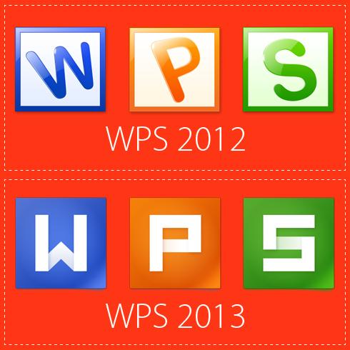 wps new logo 4 全新WPS 2013启用全新Logo