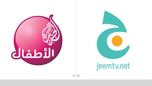 """半岛电视台少儿频道更名""""Jeem"""" 启用新LOGO"""