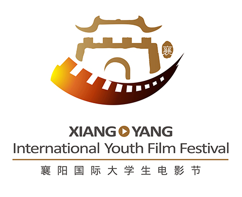 xiangyang youth film fest logo 1 襄阳国际大学生电影节启用新标识