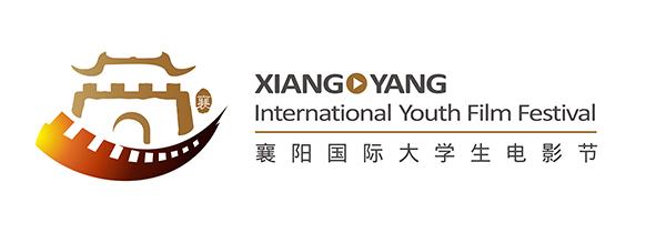 xiangyang youth film fest logo 2 襄阳国际大学生电影节启用新标识