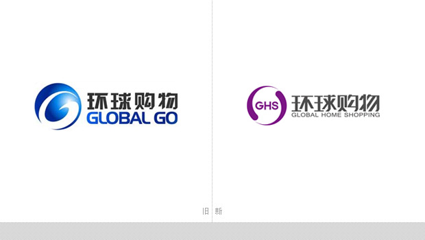 环球购物频道启用新LOGO