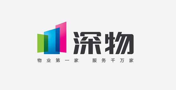 "szpm new logo 1 全国第一家物业管理公司""深物""新标识发布"