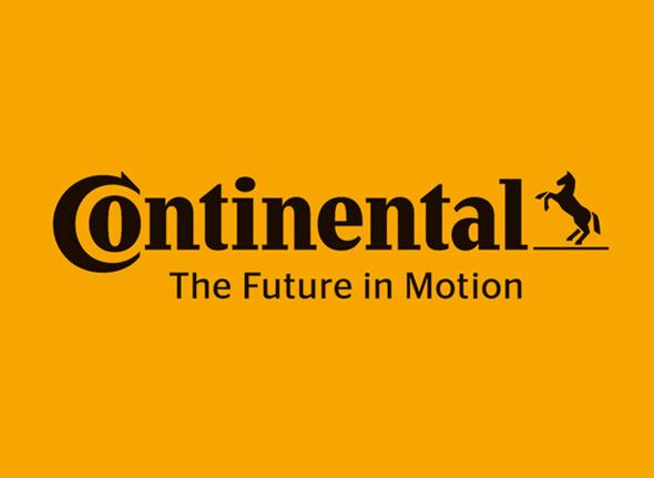 logo continental principal nuevo 德国马牌集团启用新版Logo