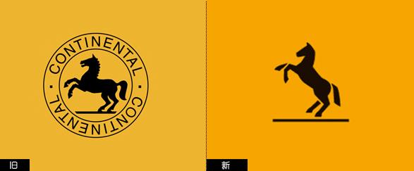 Continental logo 2 德国马牌集团启用新版Logo