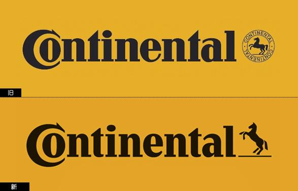 Continental logo 1 德国马牌集团启用新版Logo