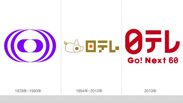 日本NTV电视台启用新标志