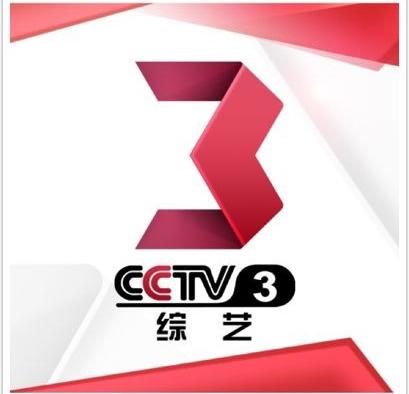cctv3 new logo 央视综艺频道启用新频道标识