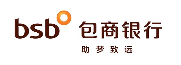 bsb new logo 01 包商银行启用品牌新标识