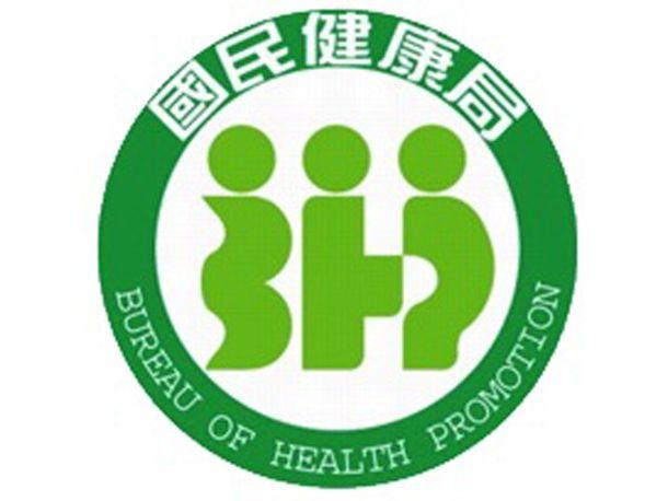 """tw bhp 台湾""""国民健康局""""局徽不雅 将公开征求新logo"""