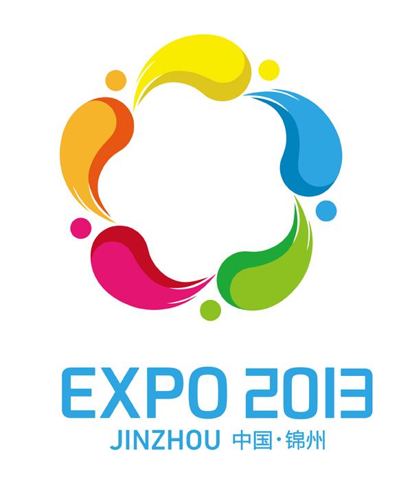 jz2013expo emblem 2013锦州世界园艺博览会会徽、吉祥物及形象大使