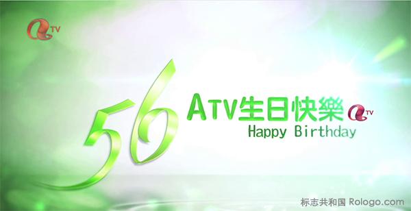 "hkatv 56th logo revised 3 香港亚视56周年Logo""死而复生"""