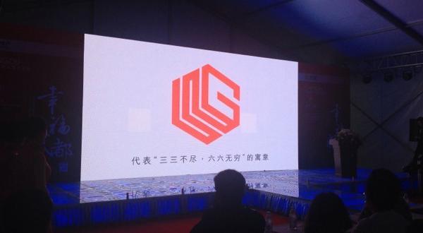 logan logo 5 陈幼坚新作:龙光地产新标识启动
