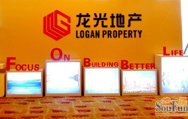 logan property logo 3 陈幼坚新作:龙光地产新标识启动