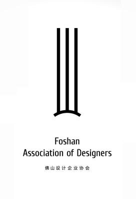 2012 10 15 130659 3ku2w4 中国平面设计团体标志