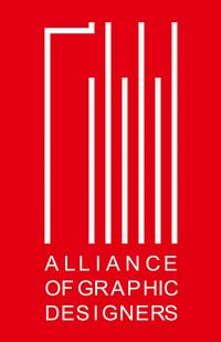 2013 06 17 044901 w5prwf 中国平面设计团体标志