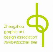 2013 06 18 135352 wf5ny8 中国平面设计团体标志
