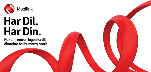 mobilink new logo 4 巴基斯坦最大移动电信运营商Mobilink新Logo