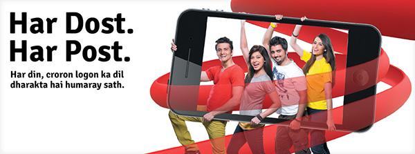mobilink new logo 7 巴基斯坦最大移动电信运营商Mobilink新Logo